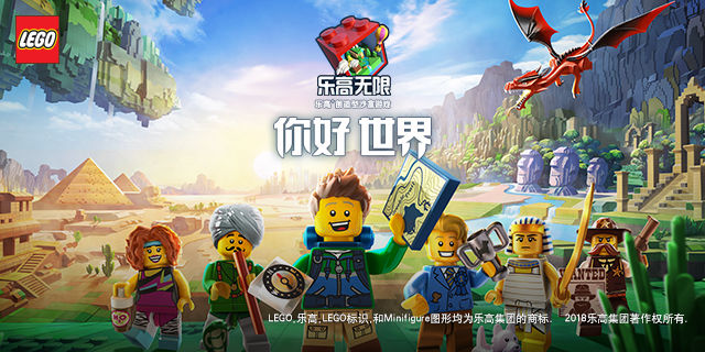 Play Lego Cube Unlimited Outside of China