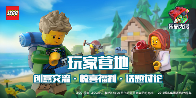 Play Lego Cube Play Lego Unlimited Outside of China