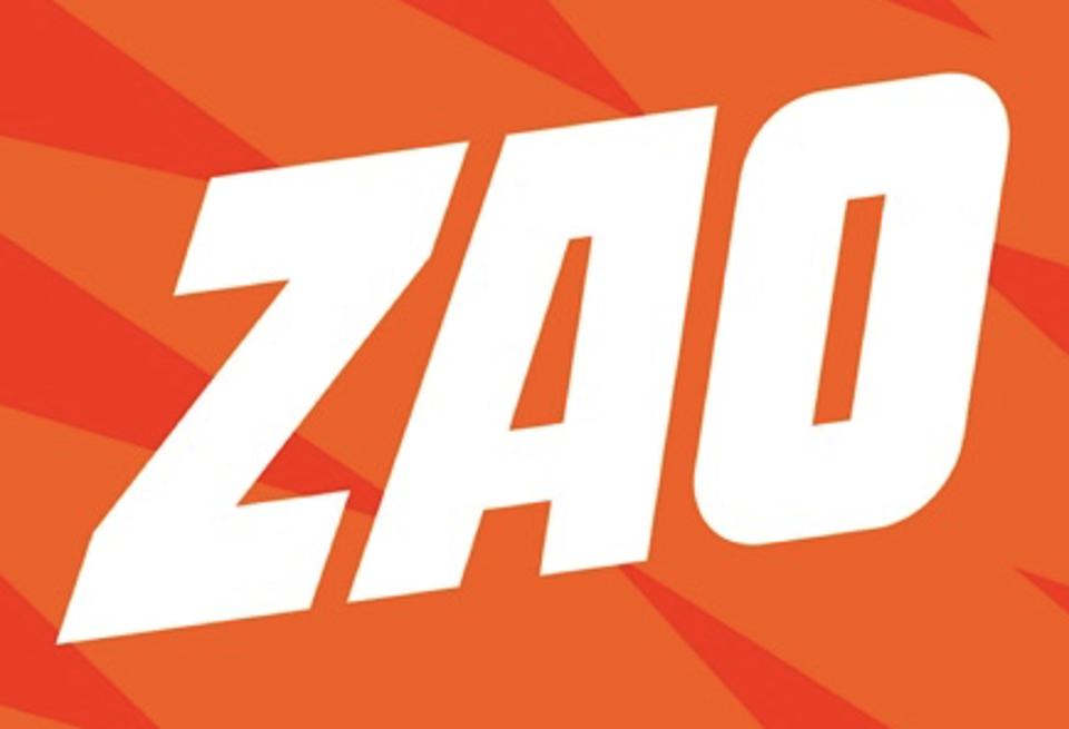 use zao outside china